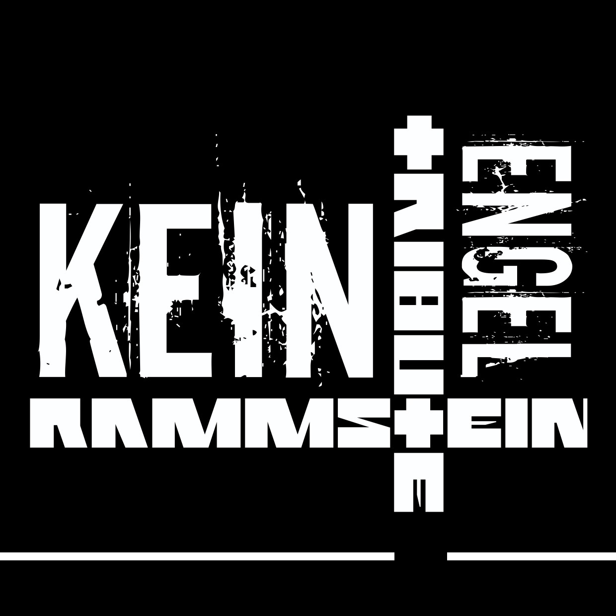 Kein Engel Rammstein Tribute Logo White on Black